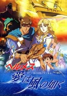 Hermes: Ai wa Kaze no Gotoku's Cover Image