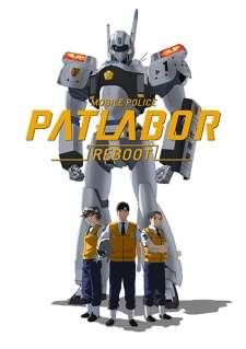 Mobile Police Patlabor Reboot's Cover Image