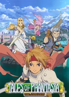Tales of Phantasia The Animation Cover Image