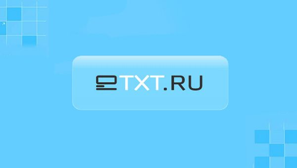 Обзор биржи копирайтинга Etxt