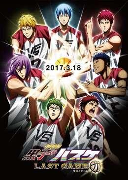 Kuroko&#039s Basketball: Last Game