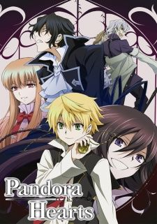 Pandora Hearts's Cover Image