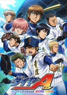Diamond no Ace: Second Season's Cover Image