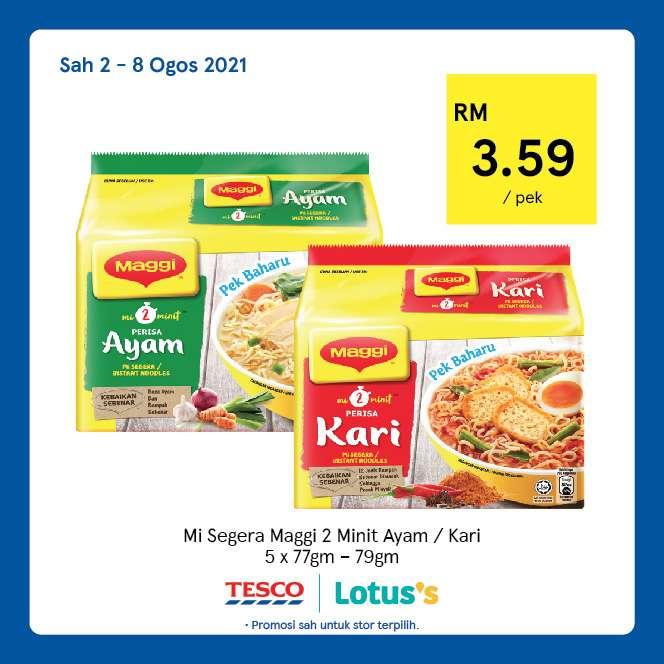 Tesco Catalogue(2 August)