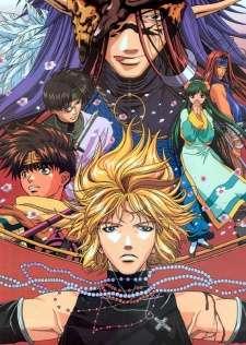 Gensoumaden Saiyuuki Movie: Requiem - Erabarezaru Mono e no Chinkonka Cover Image