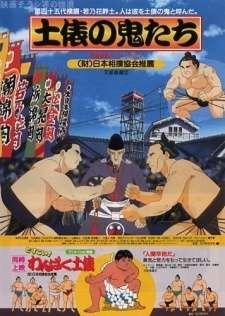 Dohyou no Oni-tachi's Cover Image