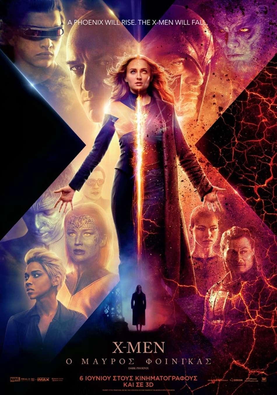 X-Men: Ο Μαύρος Φοίνικας (X-Men: Dark Phoenix) Poster Πόστερ