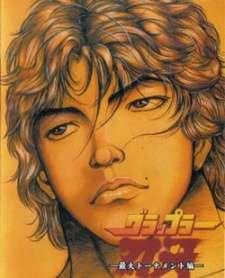 Grappler Baki: Saidai Tournament-hen's Cover Image