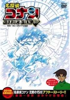 Detective Conan Magic File 5: Niigata - Tokyo Omiyage Capriccio's Cover Image