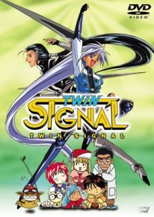 Twin Signal: Family Game's Cover Image