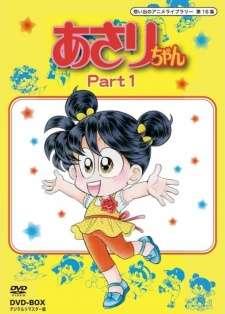Asari-chan's Cover Image