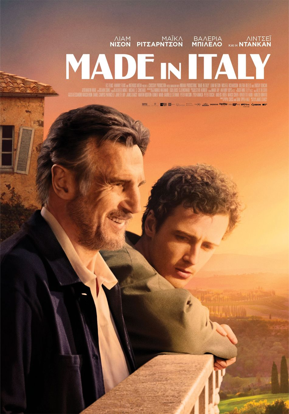 Made In Italy Poster Πόστερ