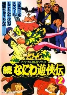 Zoku Naniwa Yuukyouden's Cover Image