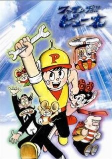 Fight Da!! Pyuta's Cover Image