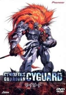 Seijuuki Cyguard's Cover Image