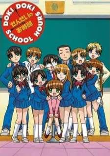 Sensei no Ojikan: Doki Doki School Hours's Cover Image