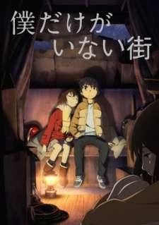 Boku dake ga Inai Machi's Cover Image