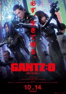 Gantz:O's Cover Image