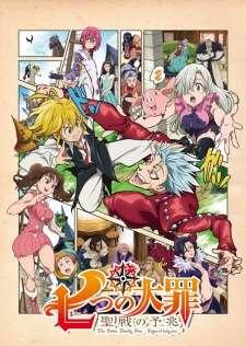 Nanatsu no Taizai: Seisen no Shirushi's Cover Image