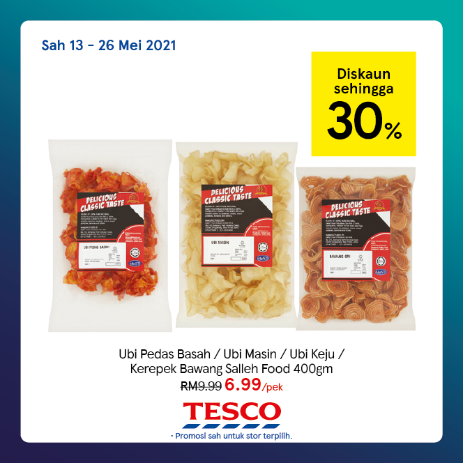 Tesco Catalogue(17 May 2021)