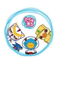 Tachumaru Gekijou's Cover Image