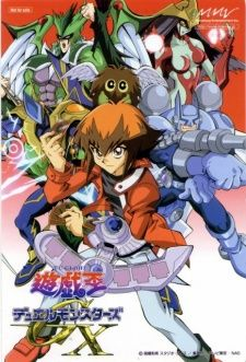 Yu☆Gi☆Oh!: Duel Monsters GX's Cover Image