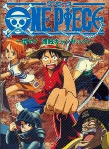 One Piece: Taose! Kaizoku Ganzack Cover Image
