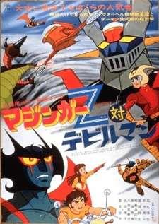 Mazinger Z tai Devilman's Cover Image