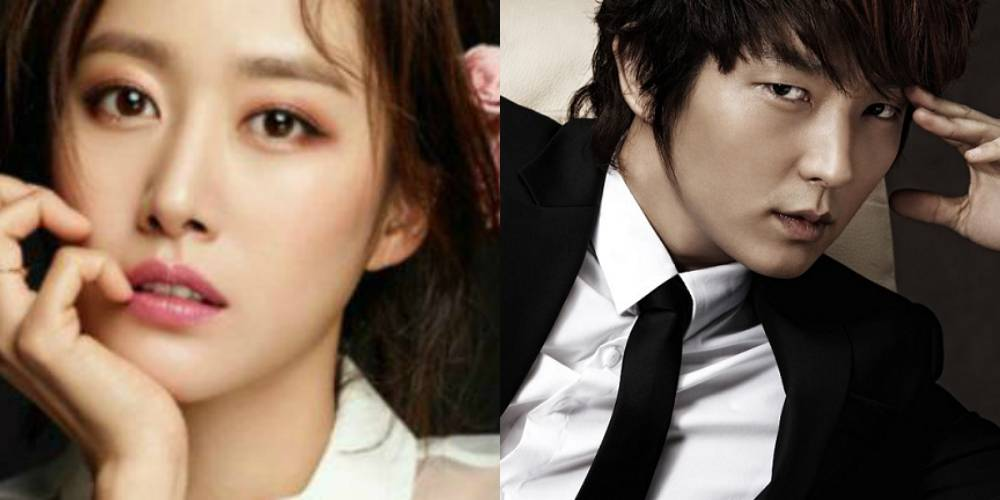 Jeon hye bin dating