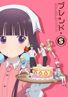 Blend S's Cover Image