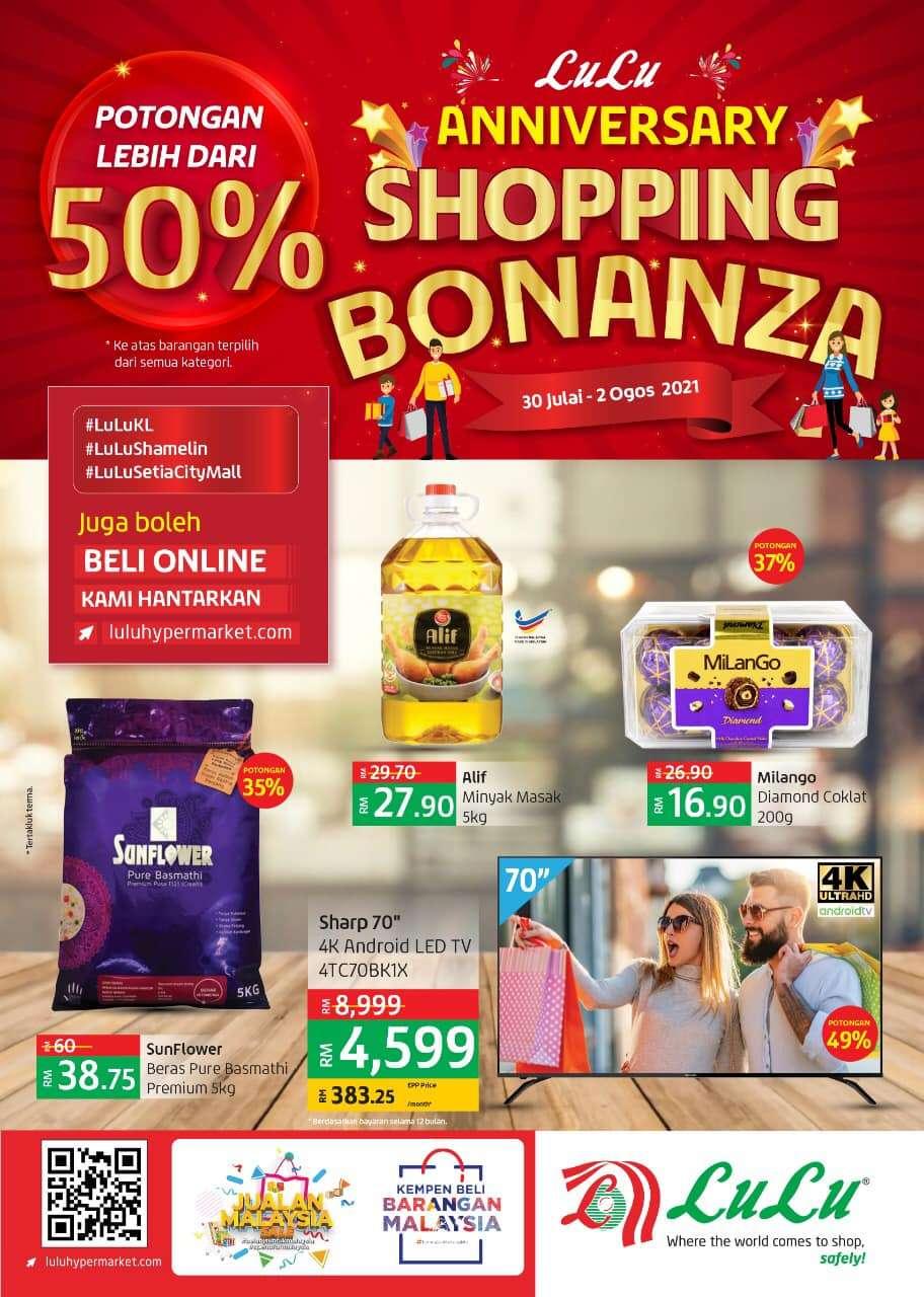 LuLu Hypermarket Catalogue (30 July - 2 August 2021)