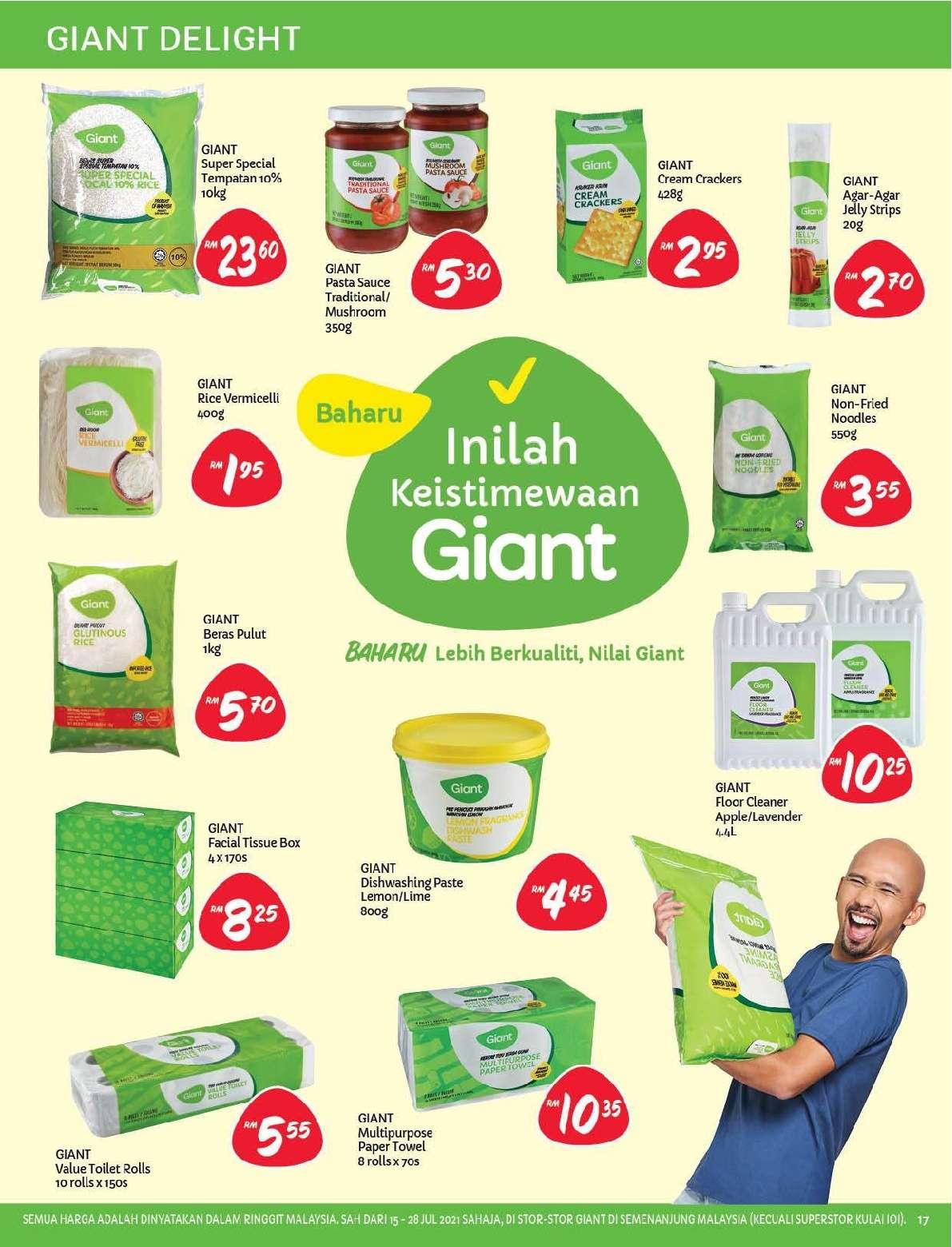 Giant Catalogue (15 July 2021 - 28 July 2021)