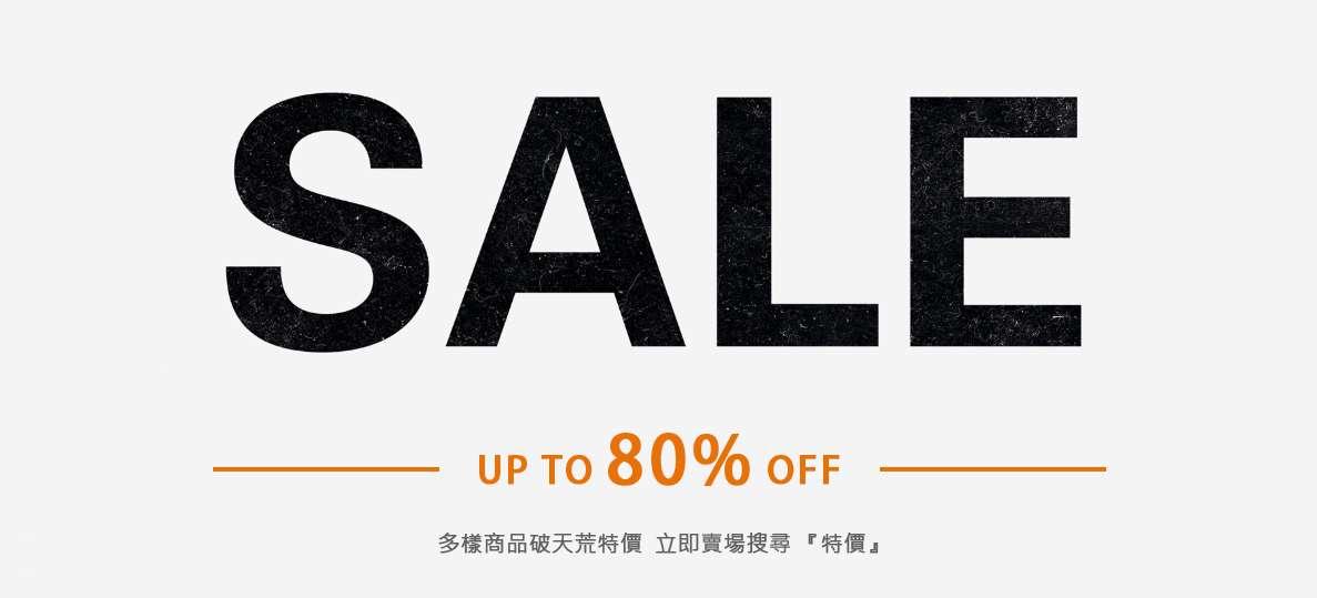 """""""sale"""
