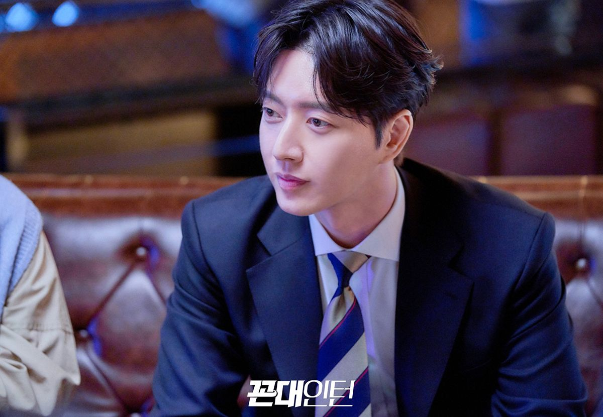 Park Hae Jin Old School Intern Korean Drama