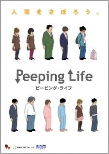 Peeping Life Specials's Cover Image