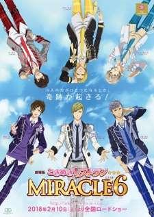 Tokimeki Restaurant☆☆☆  MIRACLE6 Movie's Cover Image
