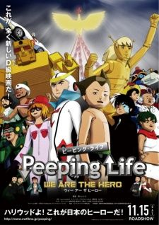 Peeping Life Movie: We Are The Hero's Cover Image