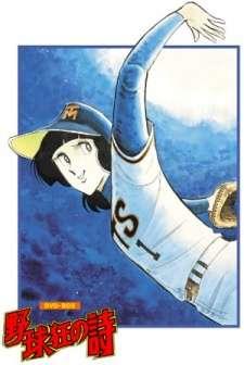 Yakyuukyou no Uta's Cover Image