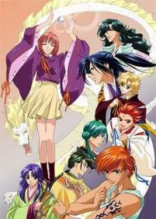 Harukanaru Toki no Naka de: Hachiyou Shou Cover Image