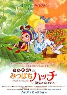 Konchuu Monogatari Mitsubachi Hutch: Yuuki no Melody's Cover Image