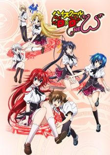 High School DxD New's Cover Image
