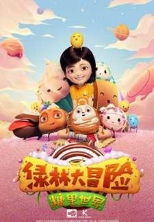 Lulin Da Maoxian Zhi Tangguo Shijie's Cover Image