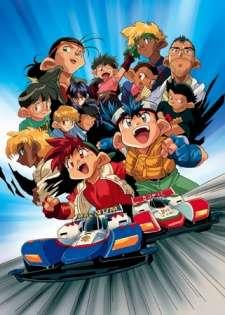 Bakusou Kyoudai Let's & Go's Cover Image