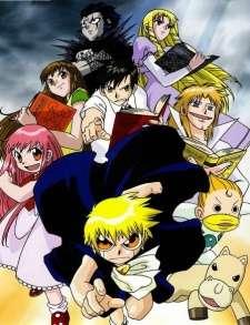 Konjiki no Gash Bell!!'s Cover Image