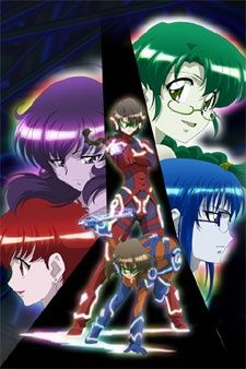 Mission-E's Cover Image