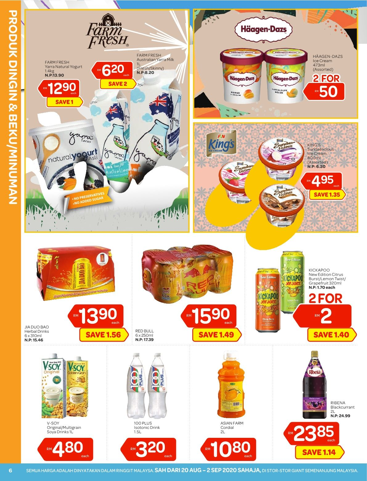 Giant Catalogue (20 August - 2 September 2020)