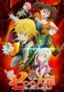 Nanatsu no Taizai's Cover Image