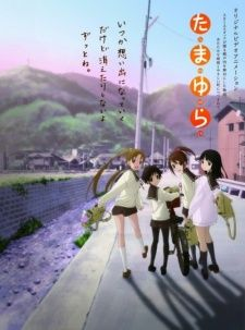 Tamayura's Cover Image