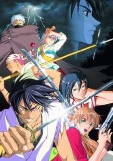 Samurai Deeper Kyou's Cover Image
