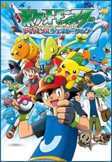 Pokemon Advanced Generation's Cover Image